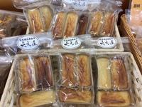 店舗限定!新商品!焼き芋チーズケーキ